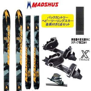 MADSHUS マジシャス 【ヘビーツーリング金具2点セット】EPOCH + X Trace ピボットバインディング ステップ加工付き paddle-sa