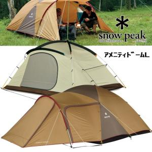 SNOW PEAK (スノーピーク) アメニティドームL テント (onecolor):SDE-003R paddle-sa