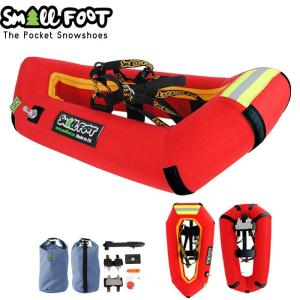 SMALLFOOT スモールフット エアースノーシュー BASICセットスキー用〔AIR スノーシュー〕 (RED):smf01|paddle-sa
