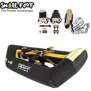 SMALLFOOT スモールフット エアースノーシュー BASICセットスノーボード用〔AIR スノーシュー〕 (BLK):smf02|paddle-sa