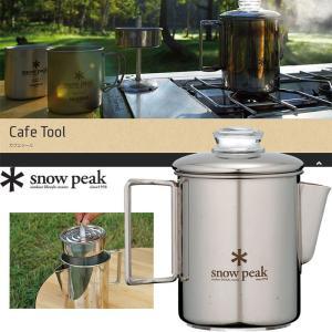 SNOWPEAK スノーピーク ステンレスパーコレーター6カップ〔調理器具 キャンプ用品 クッカー ...