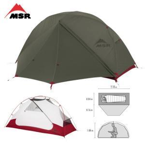 国内正規品 MSR エムエスアール ELIXIR1 エリクサー1 グリーン 37031 paddle-sa