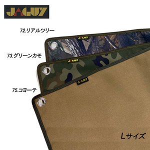 JAGUY ヤガイ 防水グランドシート L (75) JAG-1903 キャンプ レジャーシート 敷物 paddle-sa