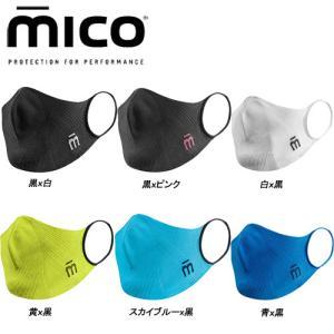 mico ミコ P4P MASK マスク 洗えるマスク スポーツマスク|paddle-sa