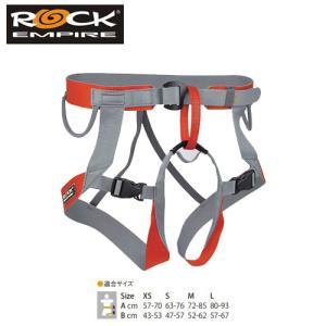 ROCK EMPIRE ロックエンパイア アルペンライト ハーネス paddle-sa