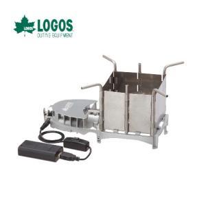 持ち運びに便利な自動送風式のコンパクトな焚火台。落ち葉や小枝、松ぼっくりを燃料に。   総重量:(約...