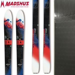 [送料無料] MADSHUS マジシャス 16-17 2017 Annum (板のみ) うろこ付き ステップ加工 バックカントリー ツアースキー:301701 paddle-sa