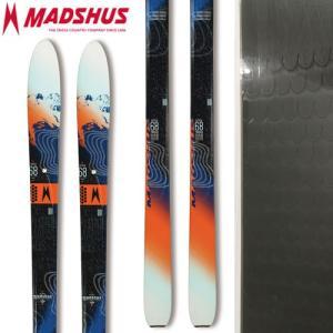 [送料無料] MADSHUS マジシャス 16-17 2017 Epoch (板のみ) うろこ付き ステップ加工 バックカントリー ツアースキー:301801 paddle-sa