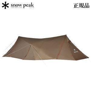 SNOWPEAK スノーピーク ランドステーションL キャンプ テント [大型商品送料別途] :TP-820 paddle-sa