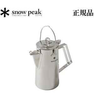 SNOWPEAK スノーピーク クラシックケトル 18 キャンプ キッチン ケトル :CS-270|paddle-sa