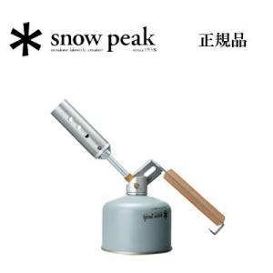 サイズ 本体/277×73×205(h)mm、CB缶アダプター/直径40×28(h)mm  重量 本...