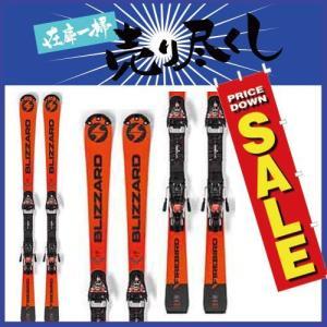 BLIZZARD ブリザード 19-20 スキー 2020 FIREBIRD SL FIS (FLAT+Plate) ファイアーバード SL FIS (金具付き) スキー板 レーシング:|paddle-sa