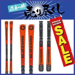 BLIZZARD ブリザード 19-20 スキー 2020 FIREBIRD GS RACING (FLAT+Plate) ファイアーバード GS レーシング (金具付き) スキー板 レーシング:|paddle-sa