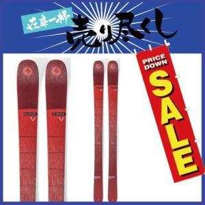 BLIZZARD ブリザード 19-20 スキー 2020 BONAFIDE ボナファイド (板のみ) スキー板 パウダー ロッカー:|paddle-sa