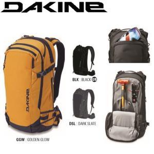 DAKINE ダカイン POACHER 32L スキーザック 19-20 ポーチャー スキー スノーボード搭載 バックカントリー (DSL):AJ237-211|paddle-sa