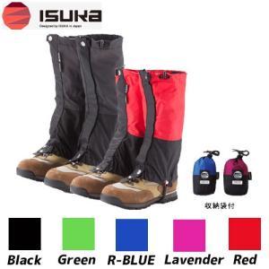 イスカ ISUKA ゴアテックス ライトスパッツ フロントジッパー 2463ゲイター 登山 ハイキング 脚絆|paddle-sa