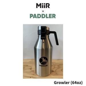 MiiR×PADDLER Growler 64oz グラウラー|paddler