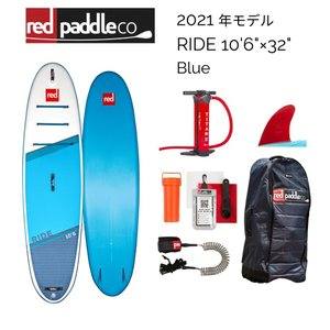red paddle RIDE 10'6