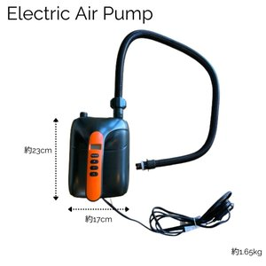 Intelligent DC Electric Air Pump 電動エアーポンプ SUP用 日本語取扱説明書付き 空気圧20PSI|paddler