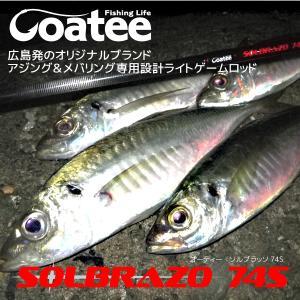 ゴーティー Goatee ソルブラッソ74S パゴスオリジナル pagos-netshop
