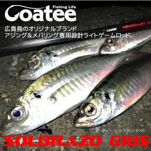 ゴーティー Goatee ソルブラッソ610S パゴスオリジナル pagos-netshop