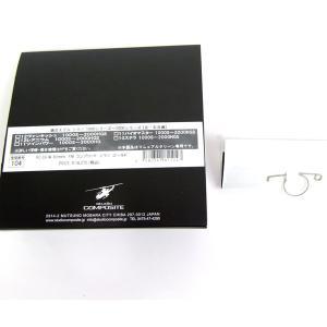 中古 スタジオコンポジット カスタムハンドル スタンダードプラス RC-SS-W 80mm シマノ用 XMノブ仕様|pagos-netshop|13
