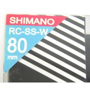 中古 スタジオコンポジット カスタムハンドル スタンダードプラス RC-SS-W 80mm シマノ用 XMノブ仕様|pagos-netshop|15