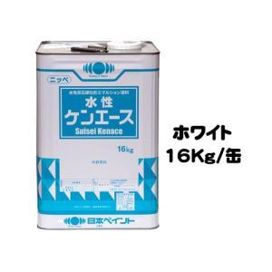ニッペ 水性ケンエース ホワイト 16Kg缶/1液 水性 艶消し 日本ペイント|paint-lucky