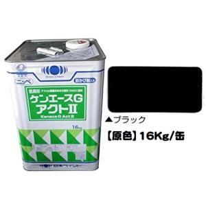ニッペ ケンエースGアクト2(艶消し・低臭) 原色 ブラック 16Kg缶/1液 油性 アクリル 日本ペイント