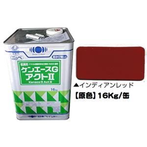 ニッペ ケンエースGアクト2(艶消し・低臭) 原色 インディアンレッド 16Kg缶/1液 油性 アクリル 日本ペイント