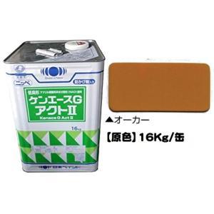 ニッペ ケンエースGアクト2(艶消し・低臭) 原色 オーカー 16Kg缶/1液 油性 アクリル 日本ペイント
