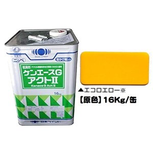 ニッペ ケンエースGアクト2(艶消し・低臭) 原色 エコロエロー 16Kg缶/1液 油性 アクリル 日本ペイント