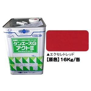 ニッペ ケンエースGアクト2(艶消し・低臭) 原色 エクセレントレッド 16Kg缶/1液 油性 アクリル 日本ペイント