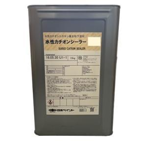 水性カチオンシーラー 各色 15kg缶【1液 水性 下塗り 日本ペイント】