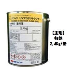 ニッペ ピュアライドUVプロテクトクリヤー 透明 各艶(艶有・3分艶有) (主剤/硬化剤別売り)  2.4Kg缶【2液 油性 シリコン 日本ペイント】|paint-lucky