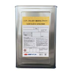 クリンカラーWカチオンプライマー(水性) 15Kg【1液 水性 下塗り 日本ペイント】