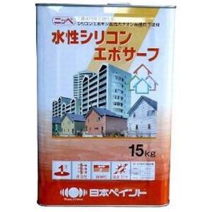 水性シリコンエポサーフ ホワイト  15Kg缶【1液 水性 下塗り 日本ペイント】