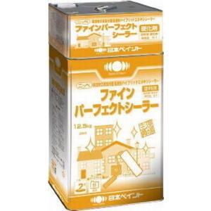 ファインパーフェクトシーラー 各色 15Kgセット【2液 油性 下塗り 日本ペイント】