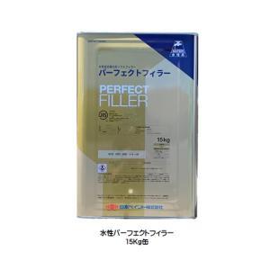 パーフェクトフィラー(水性) ホワイト 15Kg缶【1液 水性 下塗り 日本ペイント】