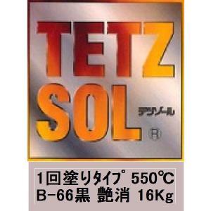 ニッペ テツゾール B−66 (耐熱) 黒 艶消し 16Kg|paint-lucky