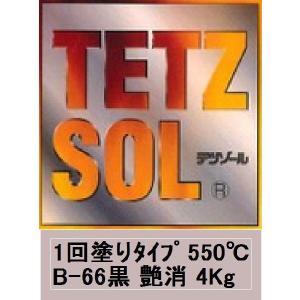 ニッペ テツゾール B−66 (耐熱) 黒 艶消し  4Kg|paint-lucky
