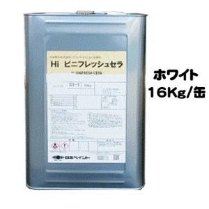 ニッペ HIビニフレッシュセラ ホワイト 16Kg缶/1液 水性 シリコン 艶消し 日本ペイント|paint-lucky