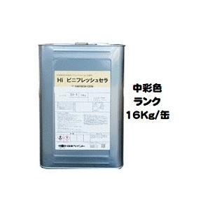 ニッペ HIビニフレッシュセラ 日本塗料工業会中彩色 16Kg缶/1液 水性 シリコン 艶消し 日本ペイント|paint-lucky