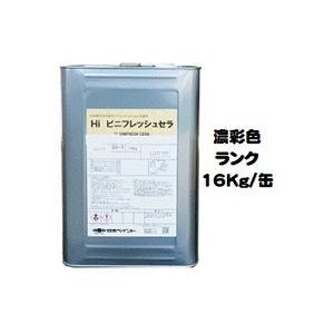 ニッペ HIビニフレッシュセラ 日本塗料工業会濃彩色 16Kg缶/1液 水性 シリコン 艶消し 日本ペイント|paint-lucky