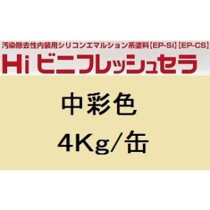 ニッペ HIビニフレッシュセラ 日本塗料工業会中彩色 4Kg缶/1液 水性 シリコン 艶消し 日本ペイント|paint-lucky