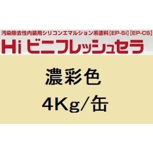ニッペ HIビニフレッシュセラ 日本塗料工業会濃彩色 4Kg缶/1液 水性 シリコン 艶消し 日本ペイント|paint-lucky