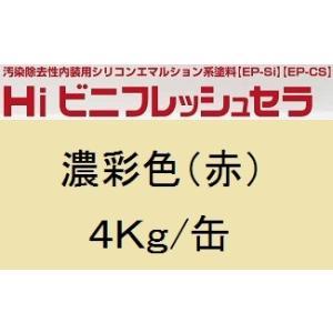 ニッペ HIビニフレッシュセラ 日本塗料工業会濃彩色(赤) 4Kg缶/1液 水性 シリコン 艶消し 日本ペイント|paint-lucky