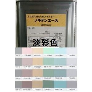 ノキテンエース  日本塗料工業会淡彩色 艶消し  20Kg缶【1液 水性 骨材入り 日本ペイント】