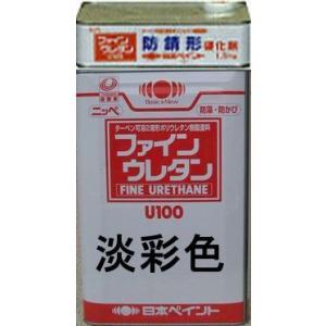 防錆形ファインウレタンU100 日本塗料工業会淡彩色(主剤+硬化剤) 15Kgセット【2液 油性 ウレタン 艶有り 艶調整可能 日本ペイント】