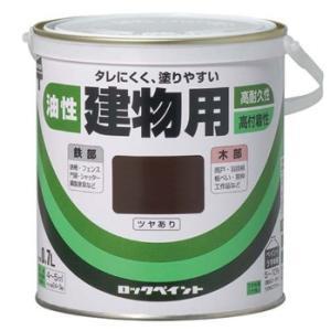 油性建物用 2L 各色 【ロックペイント】|paintandtool